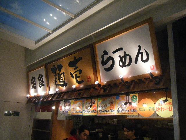 2010_0221堺浜のお湯0007