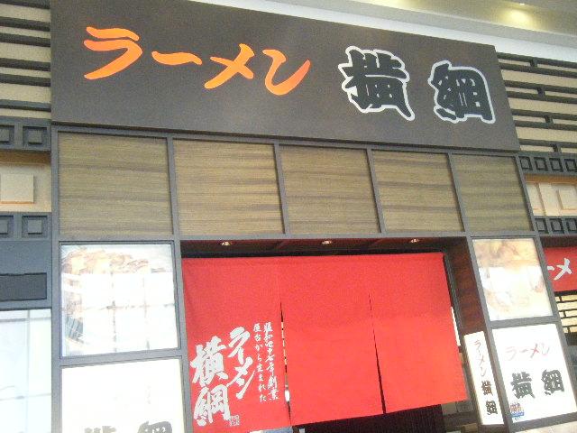 2010_0221堺浜のお湯0011