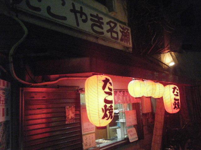 2010_0223堺浜のお湯0006