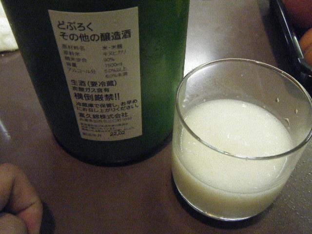 2010_0226くら寿司 千里丘?店0002