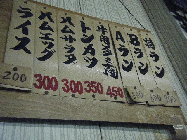 2010_0128時屋さん0014