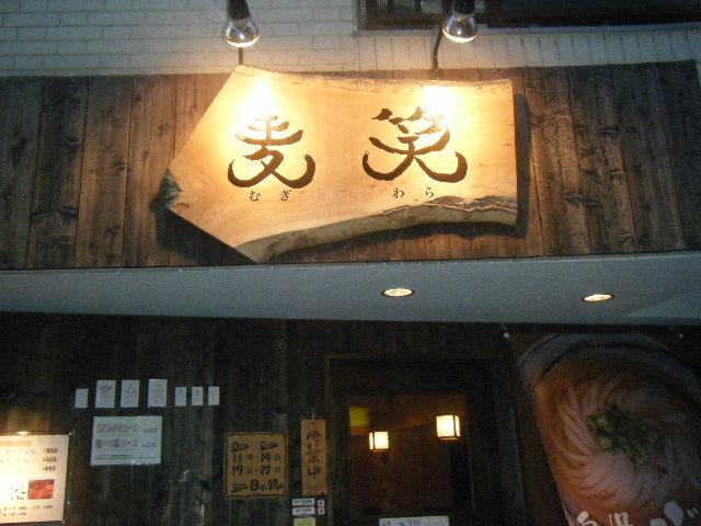 2010_0306寿司だぴょーん0006