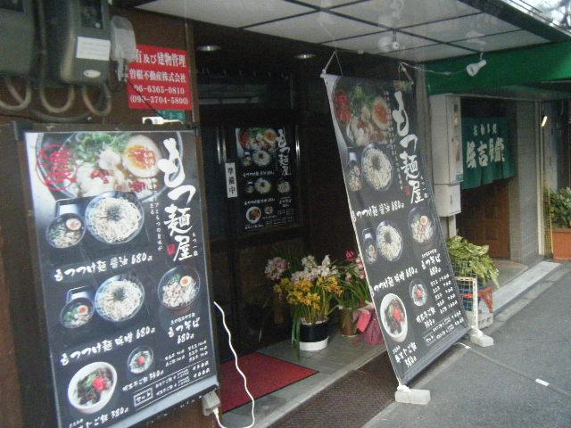 2010_0306寿司だぴょーん0002