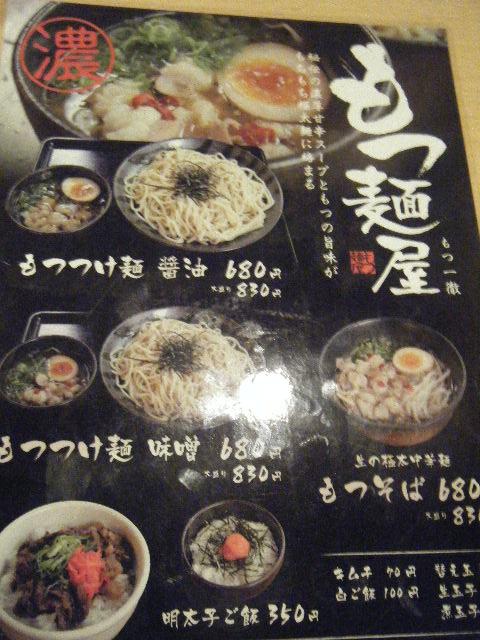 2010_0306寿司だぴょーん0009