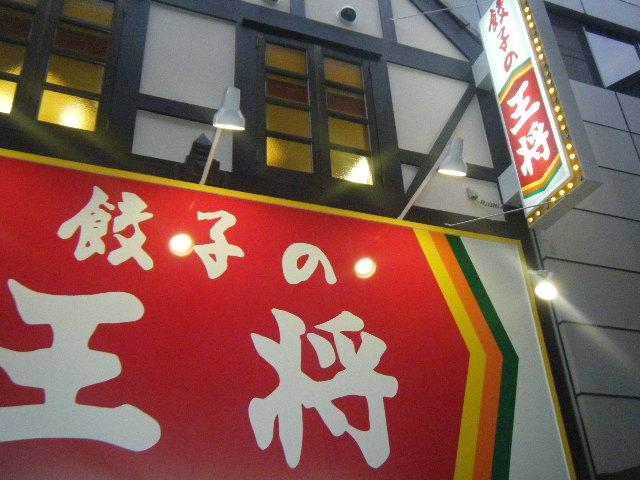 2010_0306寿司だぴょーん0005
