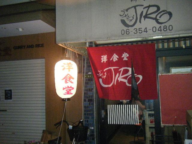 2010_0306寿司だぴょーん0018