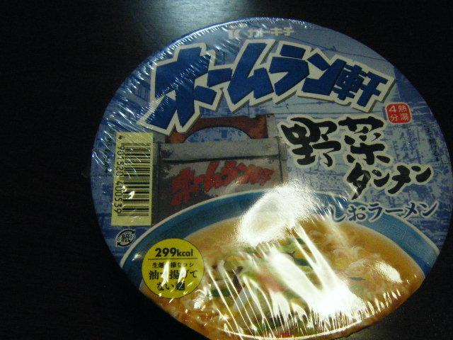 2010_0324マルヨ食堂三回目0023