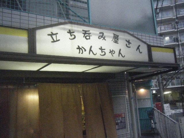 2010_0412バイキングナ一日0001