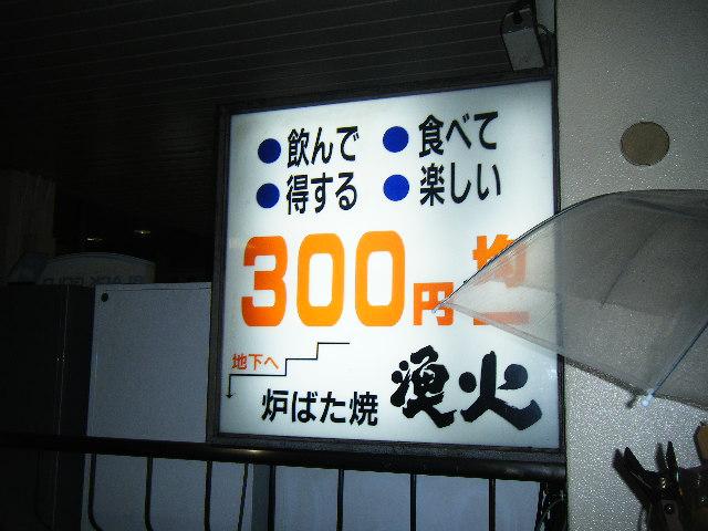 2010_04193連荘で 0020