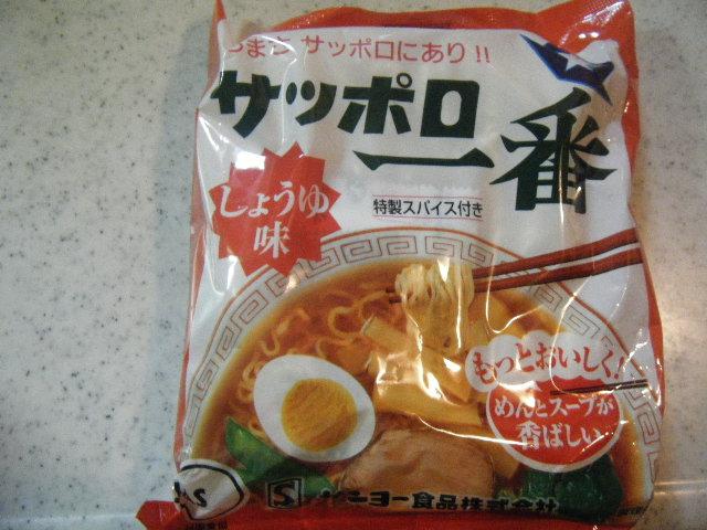2010_0421麺屋彩々さんへ0025