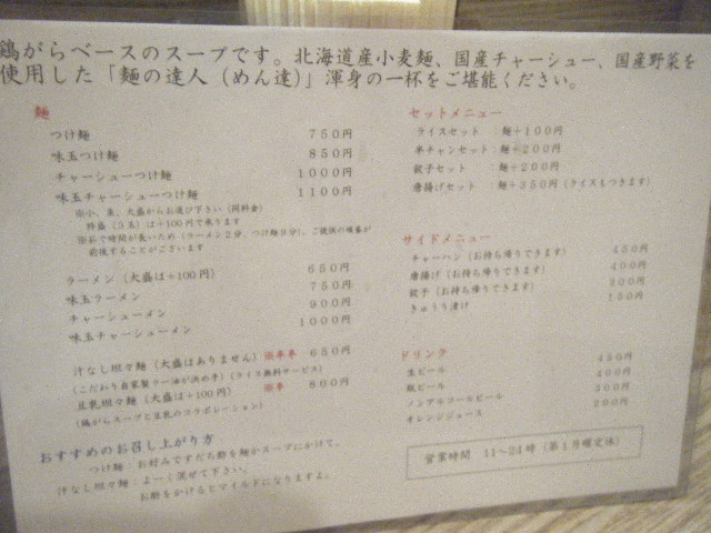 2010_0426あびる寿司さんとか0021