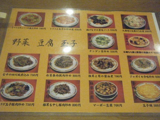 2010_0507双龍居さん0008
