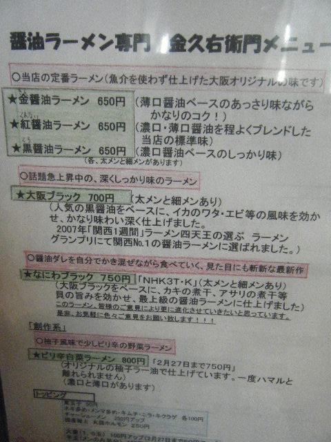 2010_0508送別会で0031