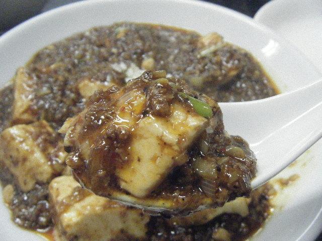 2010_0513一創さんの 麻婆豆腐0008