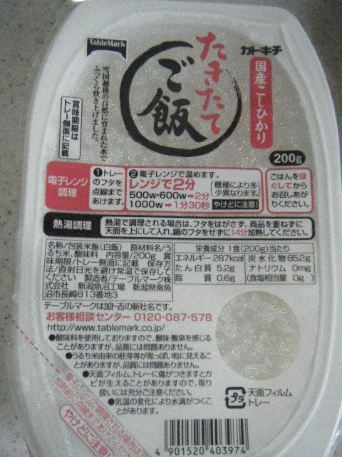 2010_0516寿司一さん 安ウ0005