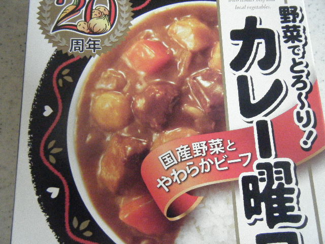 2010_0516寿司一さん 安ウ0004