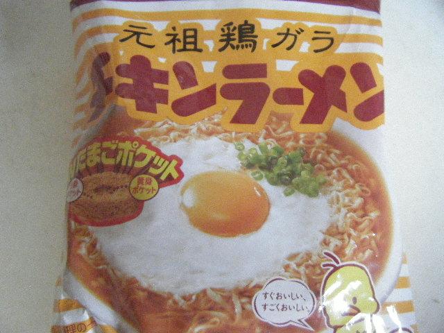 2010_0516寿司一さん 安ウ0008