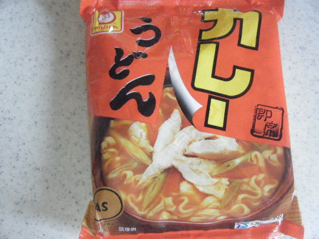 2010_0516寿司一さん 安ウ0007