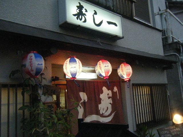 2010_0516寿司一さん 安ウ0026