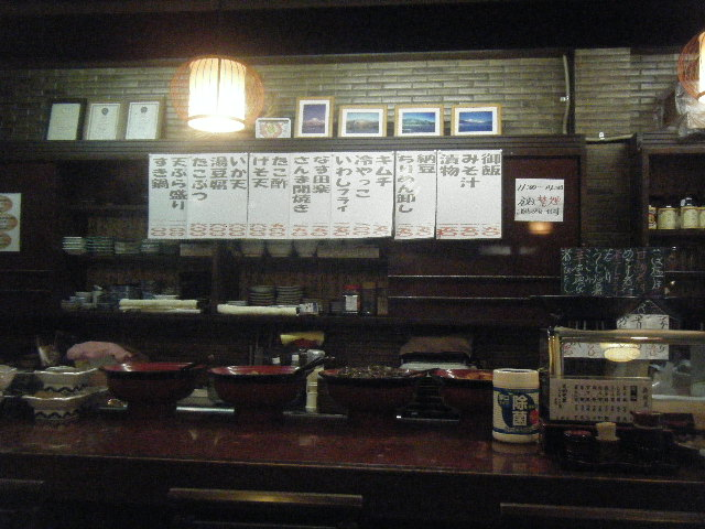2010_0519妙高亭に行きました0003
