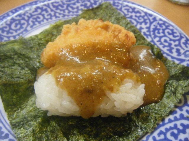 2010_0520くら寿司だぁ0016