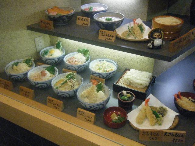 2010_0520くら寿司だぁ0032