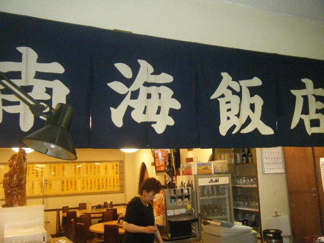 2010_0523流れ呑み0015