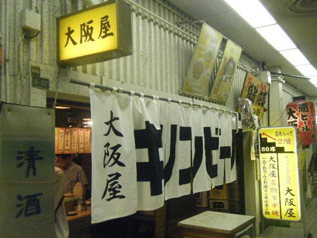 2010_0523流れ呑み0040