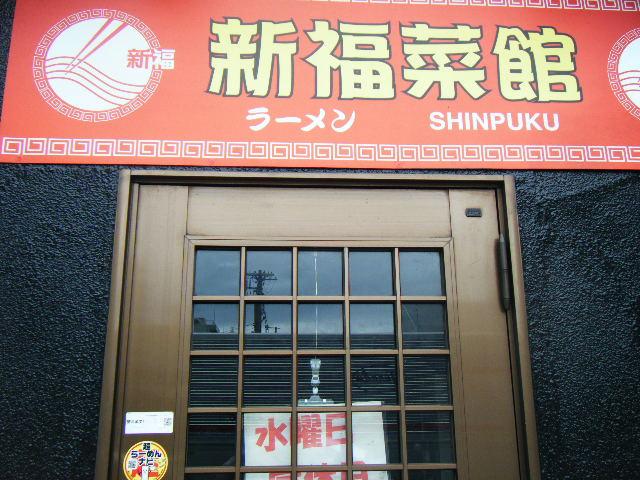 2010_0526駅ビルのしげ屋0010