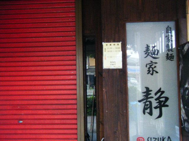 2010_0602十三をブラブラ0003
