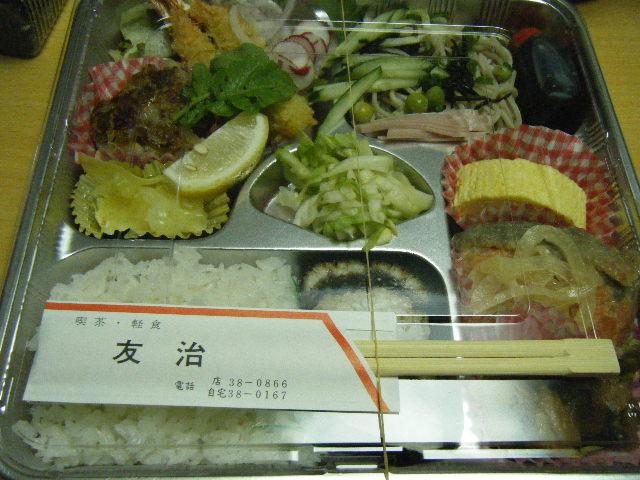 2010_0606九州ラーメン0021