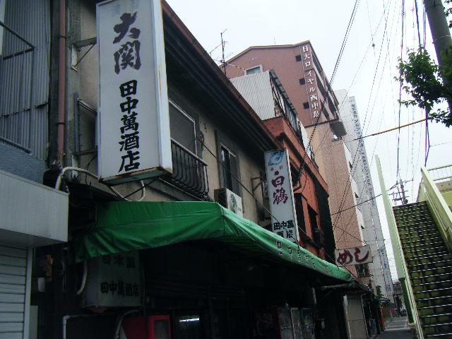2010_0609新しい中華屋0035