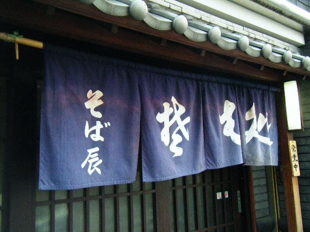 2010_0617新福菜館 守口店0011