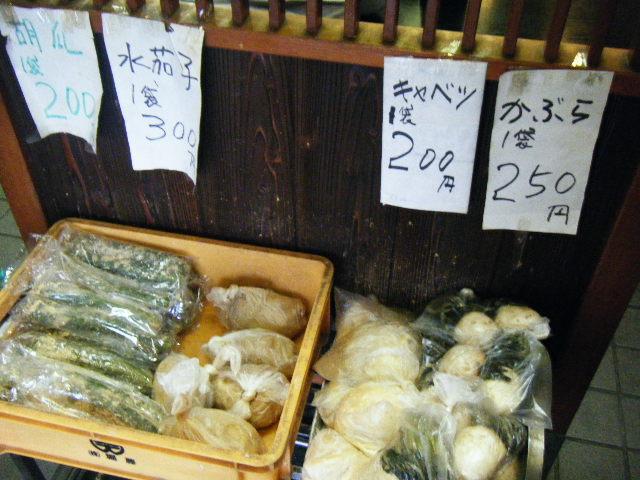 2010_0617新福菜館 守口店0020