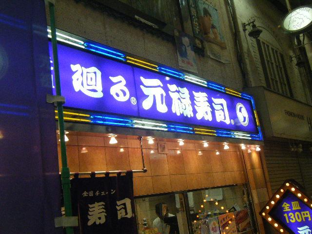 2010_0702彷徨0017