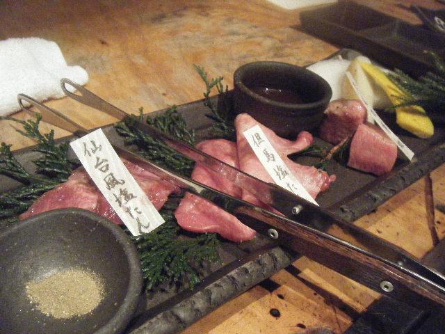 2010_0709ピカイチの焼肉 藤屋0015
