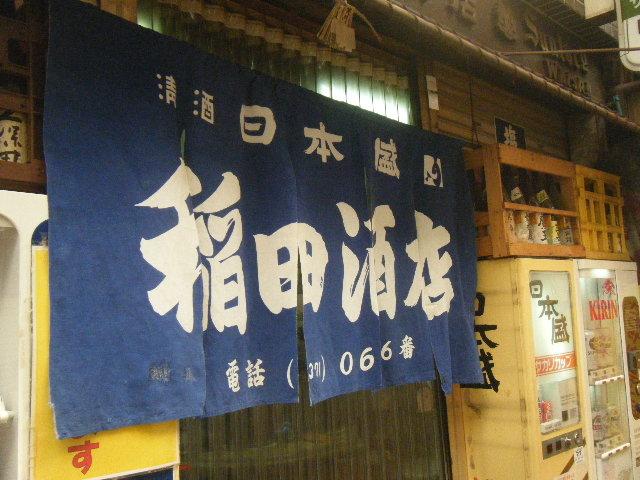 2010_0721メンオフ 昭和町ラフ0019