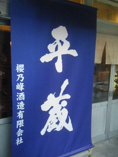 2010_0721メンオフ 昭和町ラフ0031