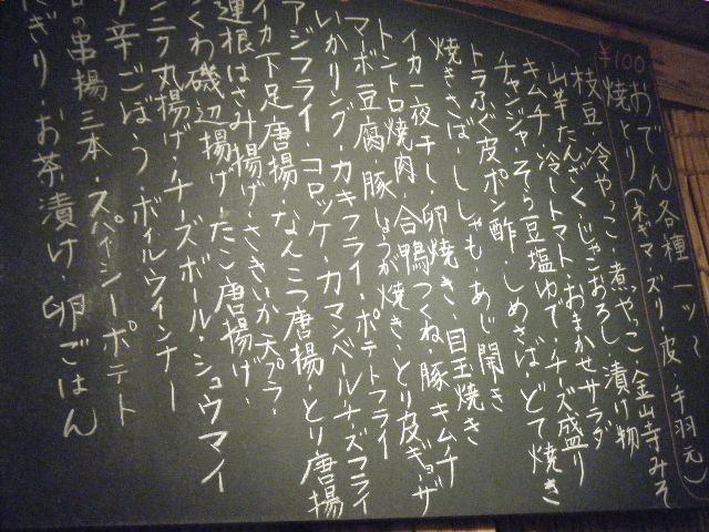 2010_0721メンオフ 昭和町ラフ0029