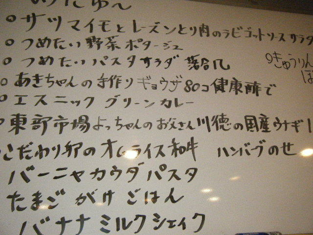 2010_0721メンオフ 昭和町ラフ0035