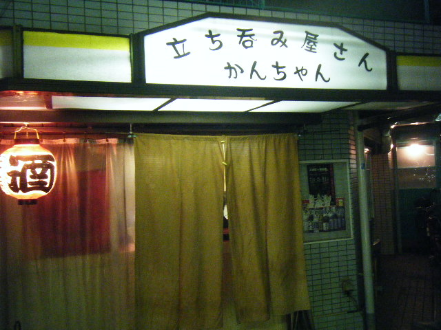2010_0725あづま家で0016
