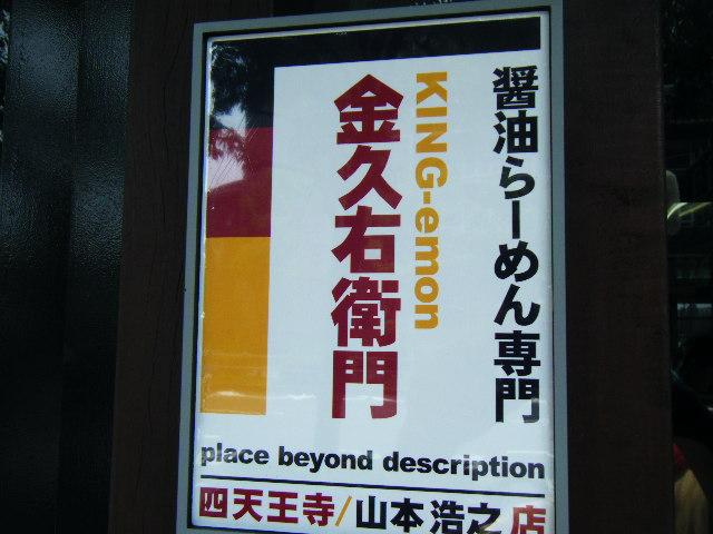 2010_0731住吉っさんの夏祭り0002