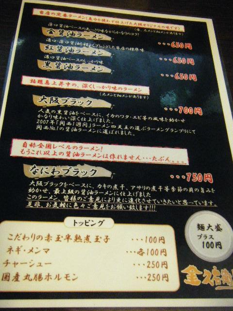 2010_0731住吉っさんの夏祭り0005