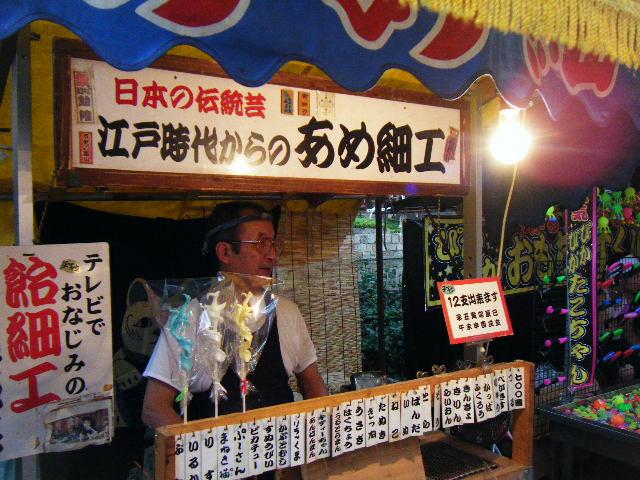 2010_0731住吉っさんの夏祭り0032