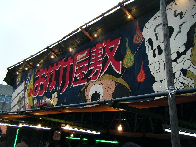2010_0731住吉っさんの夏祭り0036