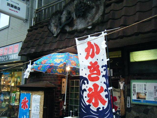 2010_0731住吉っさんの夏祭り0054