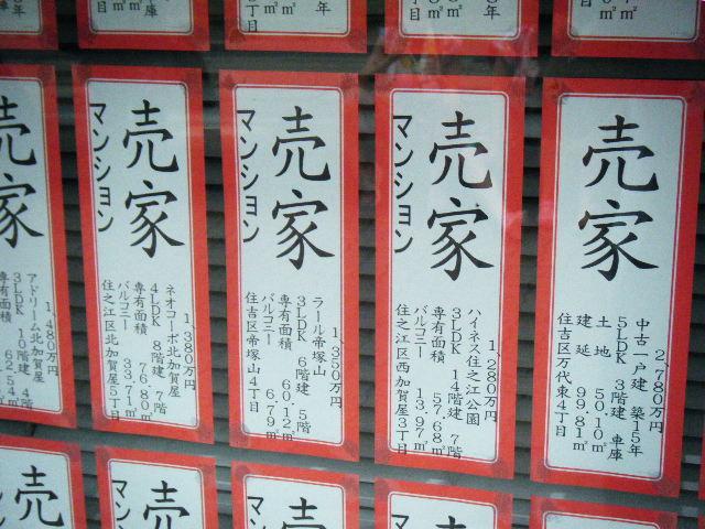2010_0731住吉っさんの夏祭り0057