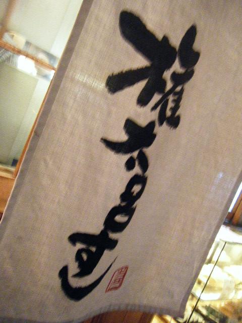 2010_0731住吉っさんの夏祭り0065