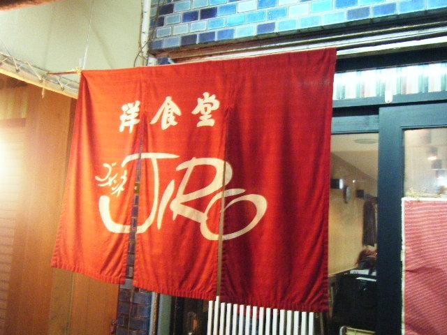 2010_0803ゴメンネJIROで涙0013