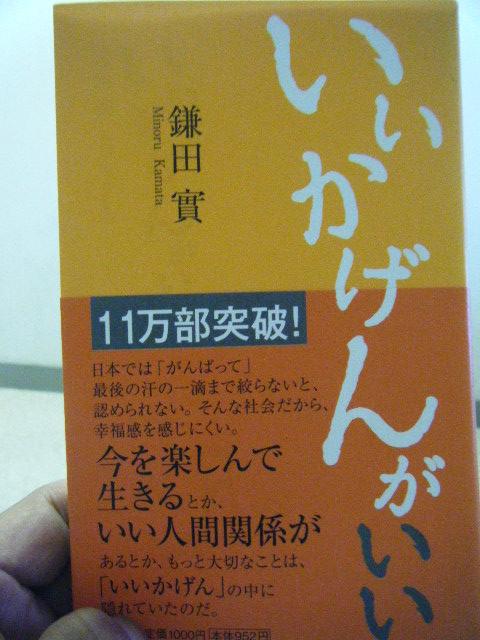 2010_0810入院生活から0058